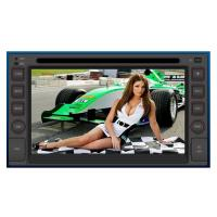 Quality Car Radio Stereo DVD Player vehicle navigation system for sale