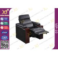Quality Shop Black Leather VIP Cinema Seats With Power Recline Optional Home Theater Sofa for sale