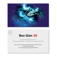 Quality Durable 3D Lenticular Business Card Printing Animation Effect For Promotion for sale