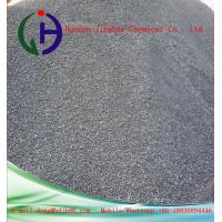 Buy cheap National Standard Modified Coal Tar Powder With Ash Content below 0.2 % from wholesalers