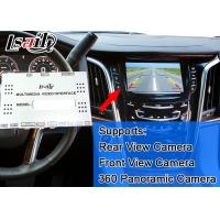 Buy cheap Multimedia Interface Android Car Navigation Box For Cadillac , with Mirror-Link from wholesalers