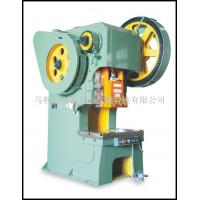 Quality 250 ton hole punch machine 200 ton punch press 200 ton  metal craft punch for sale
