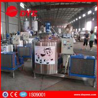 Quality Customized Small Milk Cooling Tank Storage Milk Tank For Milk Station for sale
