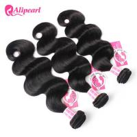 Quality Double Weft Brazilian Body Wave Hair Bundles , Virgin Brazilian Hair 3 Bundles for sale