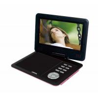 Buy Portable DVD with 12 inch Rotatable Screen with Aspect Ratio 4:3 at wholesale prices
