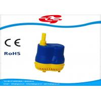 Quality Safety Submersible Air Cooler Water Pump 1000L/H 25W For 06*78*100mm for sale
