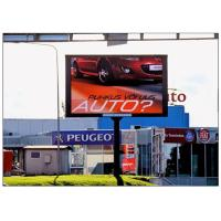 Quality HD Floor Standing LED Advertising Player RGB Outdoor for Retail Store / Shopping Mall for sale