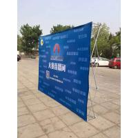 Quality 260gsm stretch fabric, pop up fabric,soft image frame fabric, display systems direct printing fabric for sale