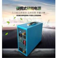 Quality Off Grid Lithium Battery Power 12V 17AH For Telecommunications Equipment for sale