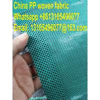 Quality Best plastic ground cover for agricultural mulch film /needle punched gardening cloth for sale