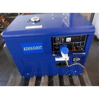 Quality Home Use Soundproof Diesel Generator , Low Noise Diesel Generator 912*532*740mm for sale