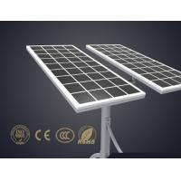 Buy cheap IP67 High Power Solar Powered Street Lights 60 Watt Stable Performance from wholesalers