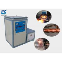 60kw Induction Heating Equipment / Induction Heating Furnace High Efficiency