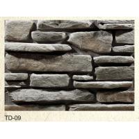 Quality 2014 hot sell light weight exterior villa decoration stone for sale