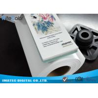 Buy 300D Fine Art Blank Inkjet Canvas Roll 220gsm for Large Format Printer at wholesale prices
