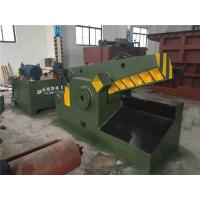 Quality Operation Simple Alligator Metal Shear For Cold Shear Section Steel Q43-2000 for sale
