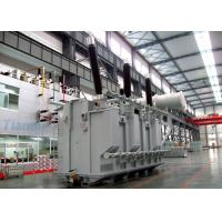 Buy cheap 230kV 120000KVA High Strength Electrical Power Oil Immersed Type Transformer from wholesalers