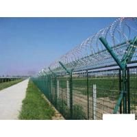 Quality Razor Barbed Wire Fence for sale