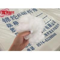 Quality Woollen Spinning Acrylic Staple Fibre Polyamide 100% Nylon 2.5D*51mm Raw White for sale