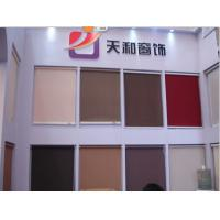 Quality roller blinds fabric for sale