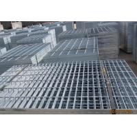 Quality 30X5mm serrated galvanized steel grating for floor grating and drainage covering for sale