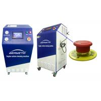 Quality 4.5KW Hho Gas Generator / Oxy Hydrogen Carbon Cleaning System For Cars for sale