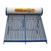 China Solar Water Heater (HY-TP1958-24) on sale