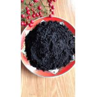 Quality Professional Black Cocoa Powder 90 MPN/100g Max Coliforms For Baking for sale