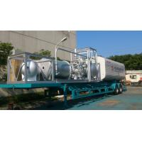 Buy 1000KG Mixer Portable Batch Plant , Bitumen Production Plant 0.5% High Weighing Accuracy at wholesale prices