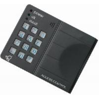 Quality Single Door Access Control With Keypad (Q2008-C2) for sale
