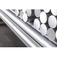 Quality 5A06 Extruded Aluminum Bar High Tensile Strength For Aircraft Structure for sale
