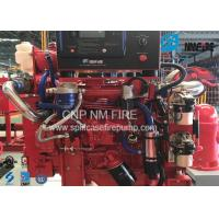 Quality Professional Fire Pump Diesel Engine 125KW Power For Fire Fighting System for sale
