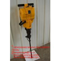 Quality hydraulic rock drill for sale