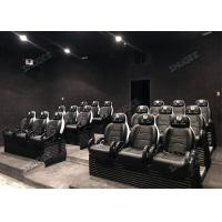 Quality Aesthetic Genuine Leather Mobile 5D Cinema Three Seats In A Set For Amusement Park for sale