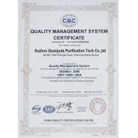 Suzhou Quanjuda Purification Technology Co., Ltd. Certifications