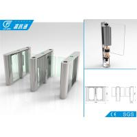 Quality Automatic Swing Turnstile Gate , Commercial Building Turnstile 12V 120W for sale