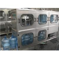 Quality 5 Gallon Mineral Pure Water Bottle Filling Machine / 18.9L Barrel Drinking Water Filling for sale