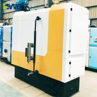 Buy cheap 600kg Textile Industrial Steam Boiler Reliable Performance Fully Automatic Feed from wholesalers
