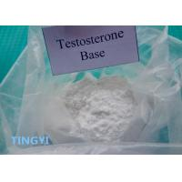 Quality High Purity Anabolic Steroid Powder Testosterone Base CAS 58-22-0 for Muscle Building for sale