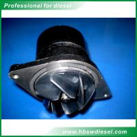 Buy 4891252 ISDE water pump for Cummins ISDE diesel engine at wholesale prices