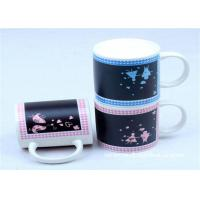 Quality Dark and light color Sublimation Paper For Mugs , sublimation paper Roll for sale