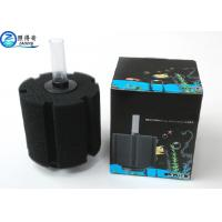 Buy Mini Water Pneumatic Suction Filter With Biochemical Circular Ceramic Aquarium at wholesale prices