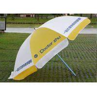 Quality Finely Processed Outdoor Advertising Umbrellas 2m Round Shaped , Yellow And White for sale