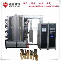 Quality Stainless Steel Pvd Coating Equipment / Metal Gold Film Ion Plating Machine for sale