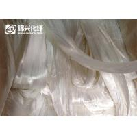 Quality 1.8Denier Nylon Flock Tow Soft Polyamide Trilobal Bright For Flocking Fabric for sale