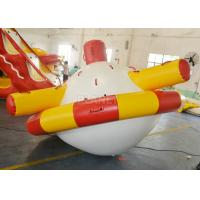 Quality Disco Boat Inflatable Water Games Towable Crazy UFO Shape 2 Years Warranty for sale