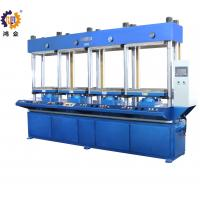 Quality Four Station Hydraulic Cold Press Machine With Safety Protection Device 60T for sale