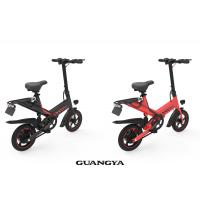 China Portable Electric Bicycle Folding Road Bike 14 Inch Front / Rear Double Disc Brake for sale