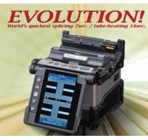 Quality 2013 Fujikura FSM-80S Fusion Splicer IN STOCK ! for sale