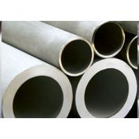 Quality Large Diameter 1/8 - 32 Inch Seamless Steel Plate Pipe Seamless Mechanical Tubing for sale